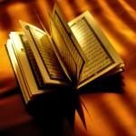Слушать Коран онлайн