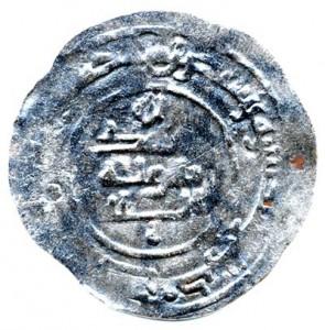 монеты Волжской Булгарии