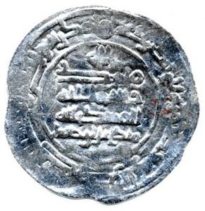 монеты булгар