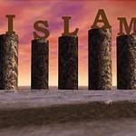 На чем построен Ислам?