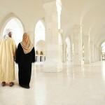 Обязанности жены и мужа в Исламе