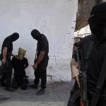 Коротко об ИГИЛ