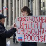 """""""Антитеррористический"""" пакет Яровой"""