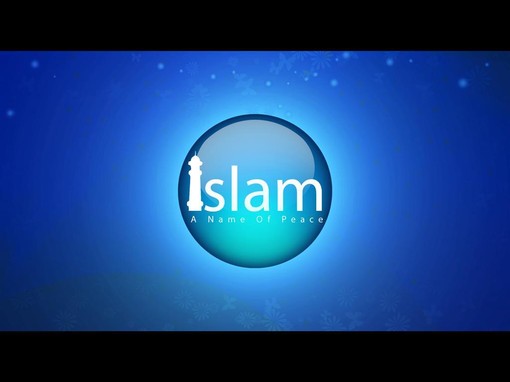 Ислам коран молитвы
