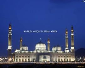 Аль-Салех мечеть в Саане, Йемен