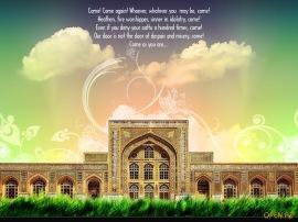 Приходите в мечеть!