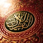 Бесплатный электронный Коран в компьютере