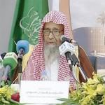 Шейх Салих Фаузан о демонстрациях и убийствах по поводу оскорбления Пророка (с.а.с.)